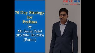 Gambar cover UPSC CSE Prelims strategy | Mr. Suraj Patel - AIR 70, 2018 | (IAS 2018, IPS 2016, IRS 2015)