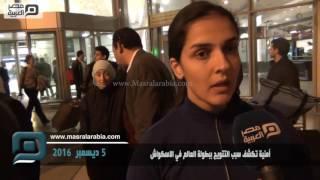 مصر العربية | أمنية تكشف سبب التتويج ببطولة العالم في الاسكواش
