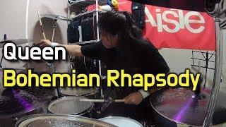 Queen - Bohemian Rhapsody - Drum Cover (By Boogie Drum)