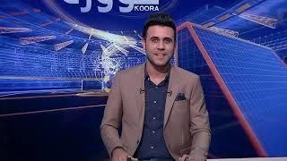 كوورة .. مباراة السعودية امام البرازيل وحديث قصي منير عن الرياضة العراقية