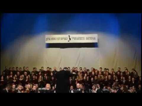 70 години Државно Музичко Училиште - Битола