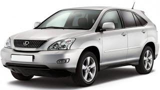 Замена лобового стекла на Lexus RX в Казани.