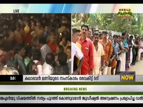 Thousands gathered at Chalakudy to pay respect to actor Kalabhavan Mani