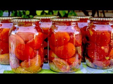 Горчично-чесночные маринованные помидорки   Pickled Tomatoes