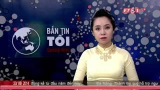 Trung Quốc thêm 4 giàn khoan tại biển Đông   VTC