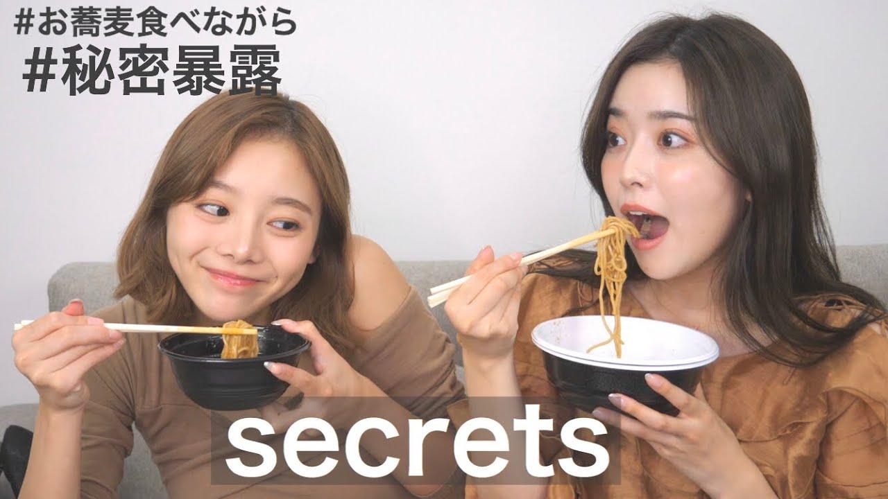 【RUNARIO】お蕎麦食べながら、秘密を暴露します!ゆるい動画