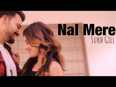 New Punjabi Songs 2019 : Nal Mere | Sukh Gill | Latest Punjabi Songs 2019 | MusiTube