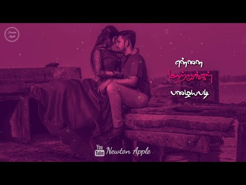 💕உச்சியில் தேன் விழுந்து💕Anbe Anbe Nee En💕Tamil Love Whatsapp Status💕vidhya Sagar Status