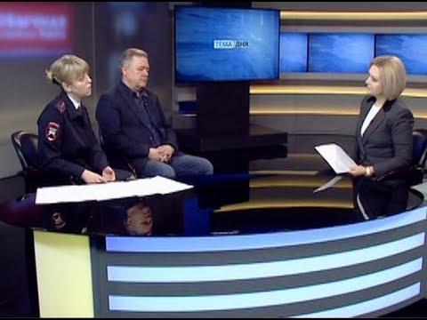 Начальник отдела пропаганды УГИБДД ГУ МВД РФ по краю Ирина Заватская