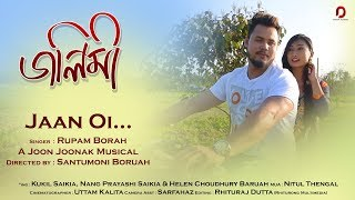 JAAN OI (Official Music Video) | Dalimi | Rupam Borah | Joon Jonak | Santumoni | Kukil | Prayashi
