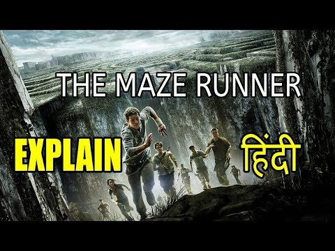 Download The Maze Runner Movie Explain in HINDI | Maze Runner Ending Explain in Hindi