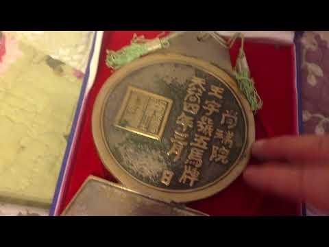 MAPAE, Korea Secret Royal Inspector Medal given to American Major in 1970
