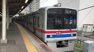 京成3428編成 京成佐倉駅発車