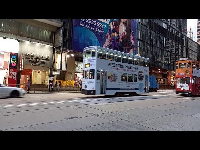 HONGKONG TRAM,  CENTRAL