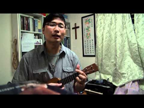 怎麼捨得妳updated (Franco Cheng Ukulele Player)