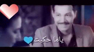 محمد حماقى    راسمك فى خيالى حالة واتس اب