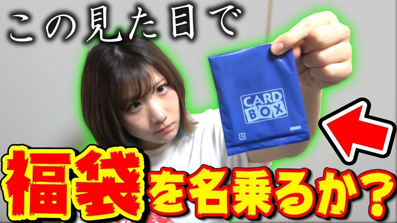 シモ シモカワ チャンネル