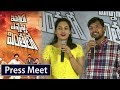 Inthalo Ennenni Vinthalo Movie Press Meet   Nandu    #OneVision