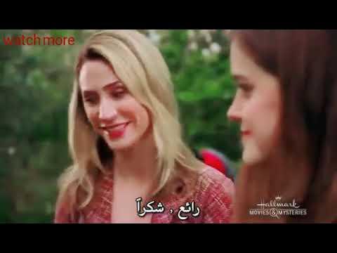 افضل فيلم رومانسي (الحب تحت النجوم) مترجم كامل