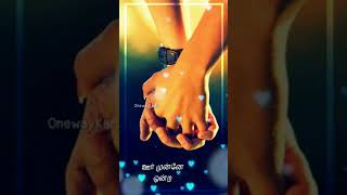 Un Peril En Peril En Perai Serthu💞 Sirikaathey Song Whatsapp status Video