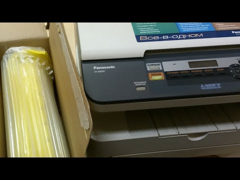 Panasonic Kx Mb 263
