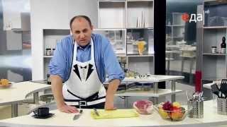 Как нашпиговать баранину чесноком и морковью мастер-класс от шеф-повара / Илья Лазерсон