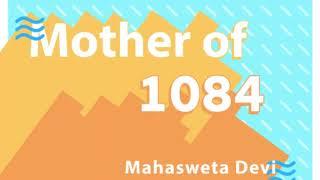 -of-1084