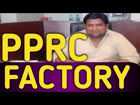 PPRC - Pipe Manufacturing Factory