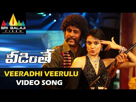 Veedinthe Video Songs | Veeradhi Veerulu Video Song | Vikram, Saloni | Sri Balaji Video