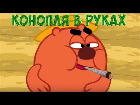 Песня конопля в рука марихуана печень