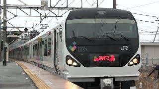JR中央本線 小淵沢駅 E257系0番台(あずさ)
