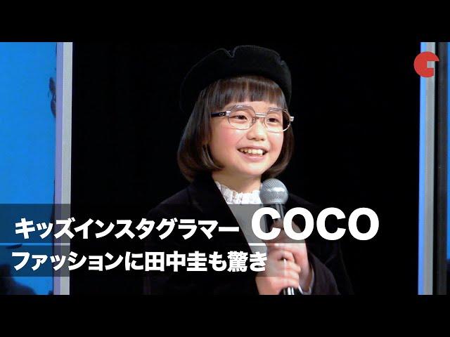 映画予告-キッズインスタグラマー・COCOに田中圭も驚き「やたらおしゃれだなと」『哀愁しんでれら』完成報告会