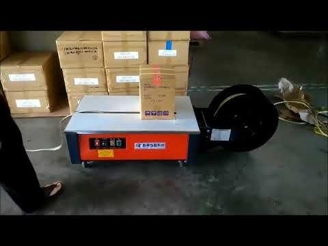 ㊣創傑包裝*半自動打包機(標準機*低床)*連續封口機印字機分裝機計量機液體充填機旋蓋機封盒機真空袋鎖蓋機網紋機