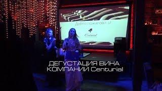 видео гастрономическое ателье Груша - О нас