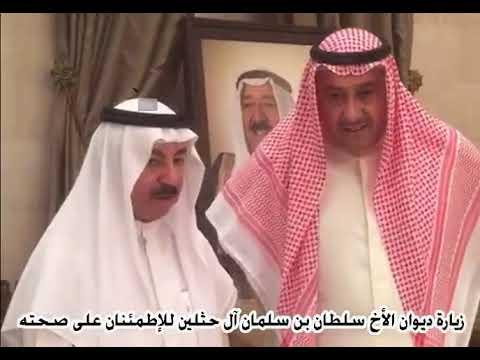 زيارتي #اليوم ل #ديوان الأخ العزيز سلطان بن سلمان ال حثلين بعد عودته من #رحلة #العلاج