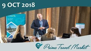 Prime Travel Market - 9th Oct 2018