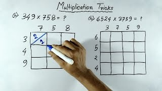 Fast Multiplication Tricks of any Numbers (In Hindi)   Multiplication shortcut Tricks