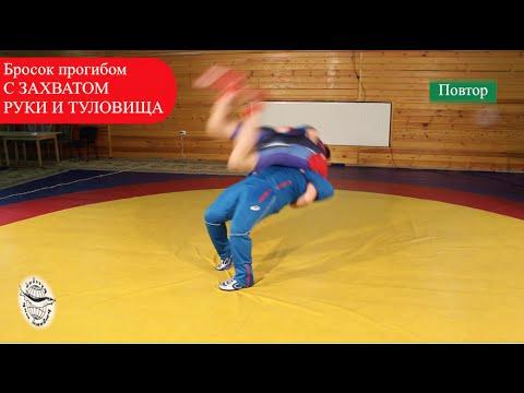 Обучение вольной борьбе - Видео Dailymotion