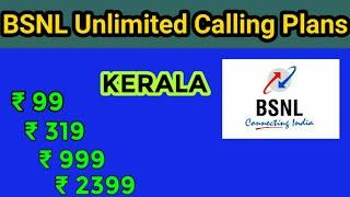 BSNL Unlimited Calling Plans   Bsnl 99, 319, 999, 2399 Voice Plans.