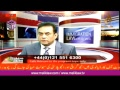 Noor TVs Immigration Law with Dr Malik  13 Jan  2018