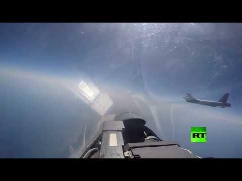 لحظة اعتراض طائرة -سو-27- روسية لقاذفة استراتيجية أمريكية  - نشر قبل 56 دقيقة