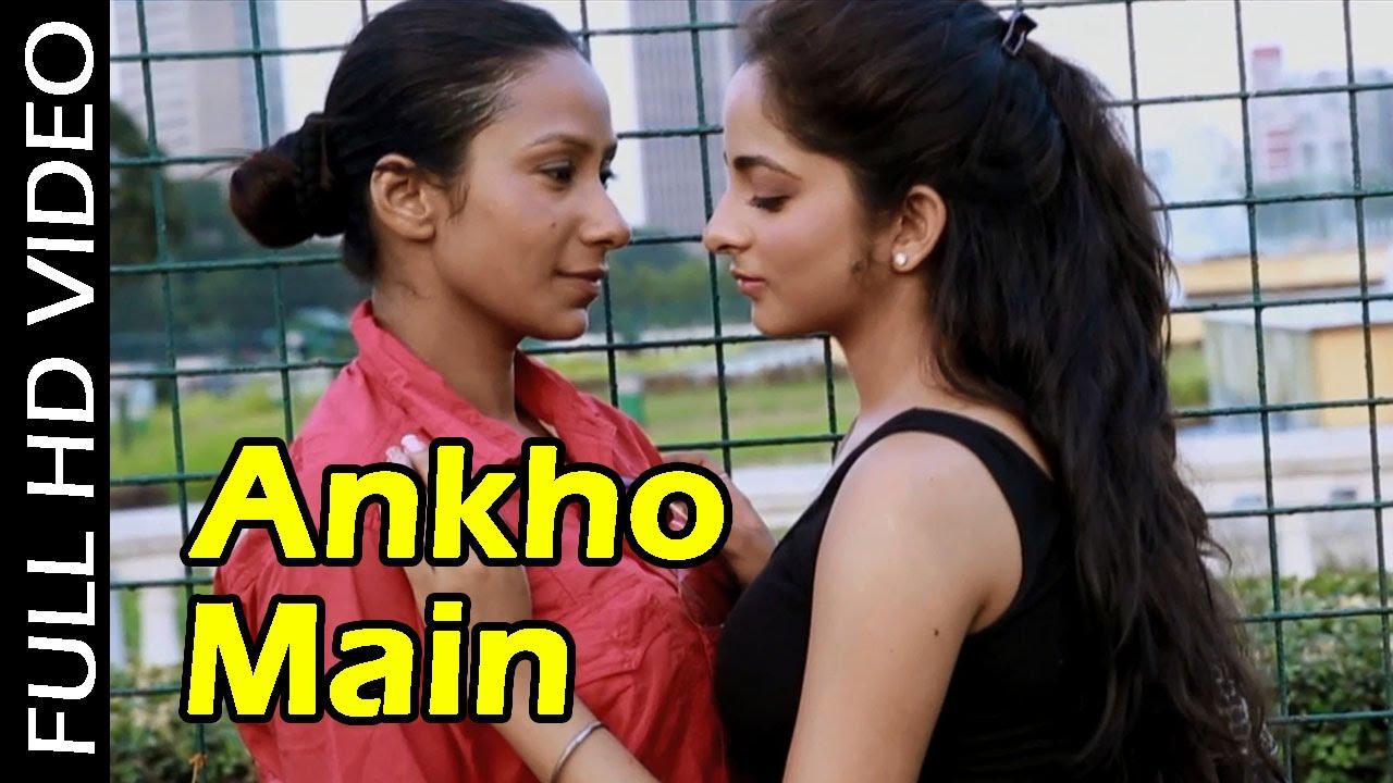 cc8e4bd998 Ankho Main | SHE (2015) | New Bengali Movie | Romantic Song | Full HD Video  Song | Indra | Tanima - YouTube