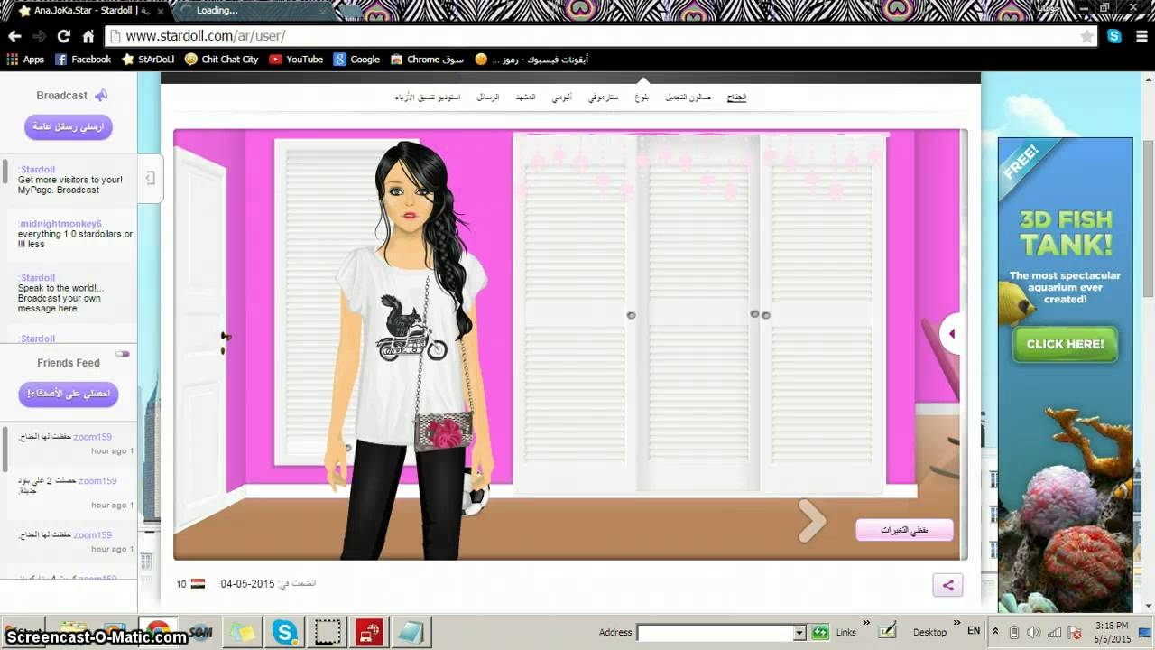 How To Download Stardoll From Chrome Store