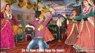 Dhud wo pud bajda By Sunil Rana gaddi singer album Shiv vivah