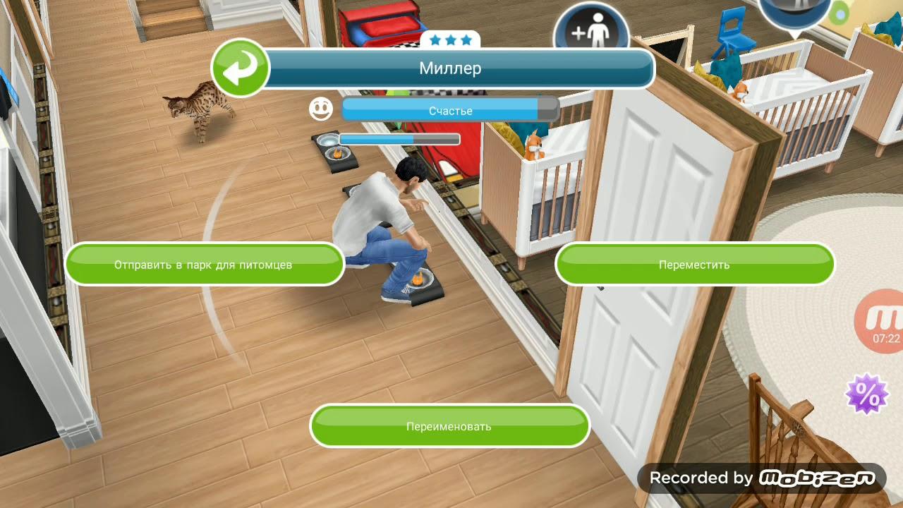 Sims Freeplay как вырастить ребенка бесплатно