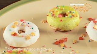 """Мультипекарь REDMOND, сменная панель RAMB-05, рецепт """"Пончики классические"""""""