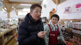 FM-NIIGATA ラジオ番組「ヤンの気ままにドライブ」 2018.4.5 放送 動画...