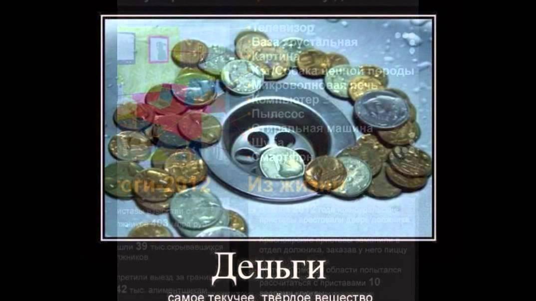 взять кредит наличными ярославль промсвязьбанк