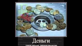Где взять кредит в Нижнем Новгороде?