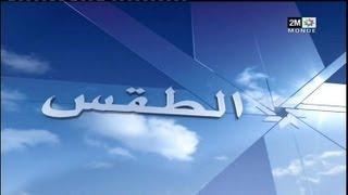Meteo Maroc 04/10/2013